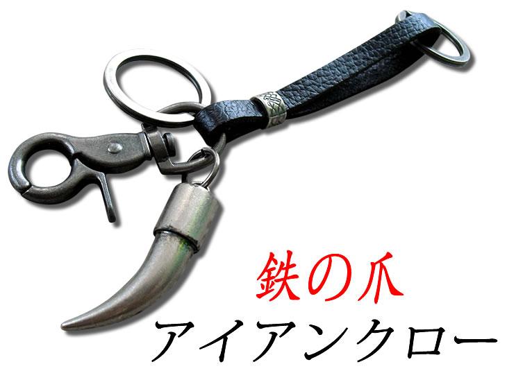 メンズ ダイヤモンドカット Tバック(1003)TopModeJapan/トップモードジャパン