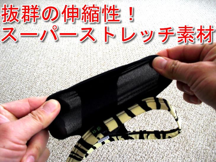 メンズ SPストレッチ バインダー Tバック(667102)BODYWEAR/ボディウェアー